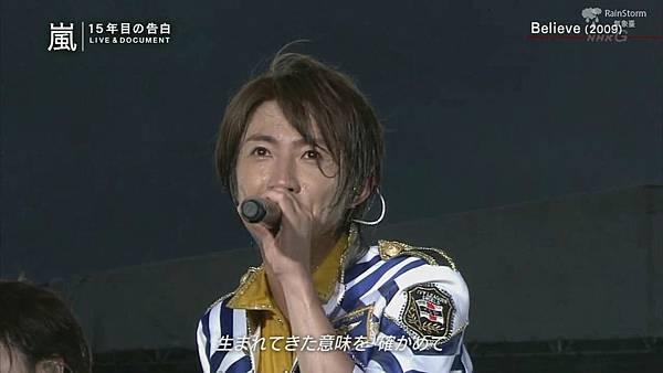 【RS】2014.11.07 - 嵐 15年目の告白 ~LIVE&DOCUMENT.mkv_001993924
