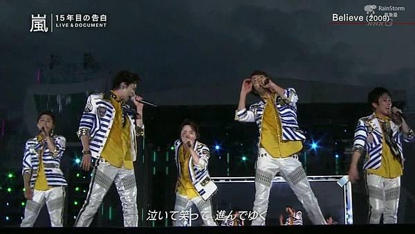 【RS】2014.11.07 - 嵐 15年目の告白 ~LIVE&DOCUMENT.mkv_001965508