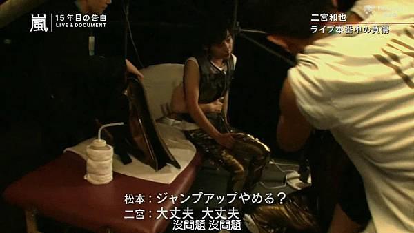 【RS】2014.11.07 - 嵐 15年目の告白 ~LIVE&DOCUMENT.mkv_002056288