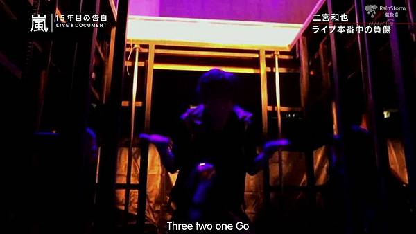 【RS】2014.11.07 - 嵐 15年目の告白 ~LIVE&DOCUMENT.mkv_002104595