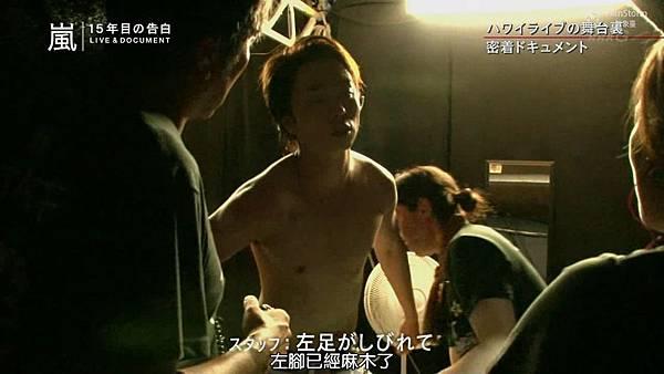 【RS】2014.11.07 - 嵐 15年目の告白 ~LIVE&DOCUMENT.mkv_002025329