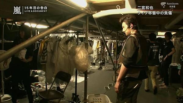 【RS】2014.11.07 - 嵐 15年目の告白 ~LIVE&DOCUMENT.mkv_002079038