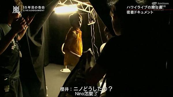 【RS】2014.11.07 - 嵐 15年目の告白 ~LIVE&DOCUMENT.mkv_002021830