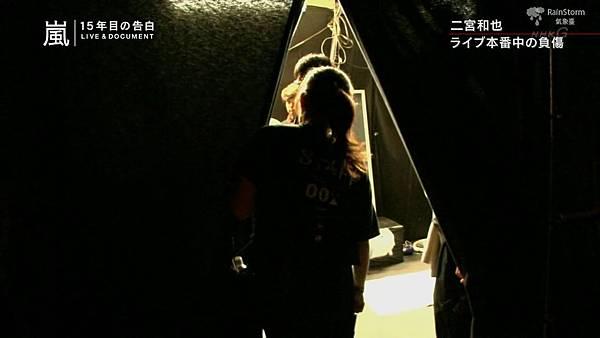 【RS】2014.11.07 - 嵐 15年目の告白 ~LIVE&DOCUMENT.mkv_002033039