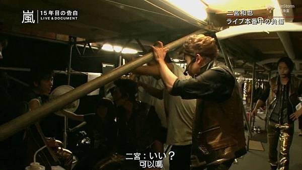 【RS】2014.11.07 - 嵐 15年目の告白 ~LIVE&DOCUMENT.mkv_002062124