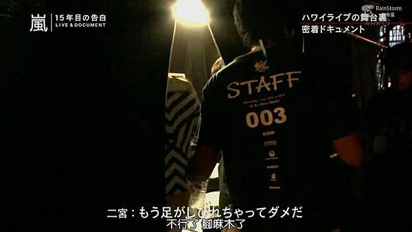 【RS】2014.11.07 - 嵐 15年目の告白 ~LIVE&DOCUMENT.mkv_002016395