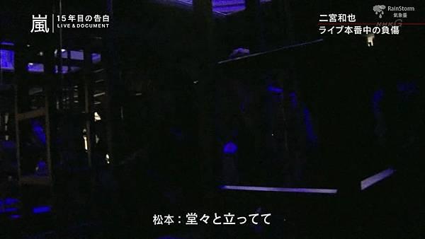【RS】2014.11.07 - 嵐 15年目の告白 ~LIVE&DOCUMENT.mkv_002092622