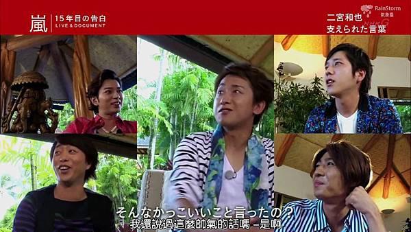 【RS】2014.11.07 - 嵐 15年目の告白 ~LIVE&DOCUMENT.mkv_002281011
