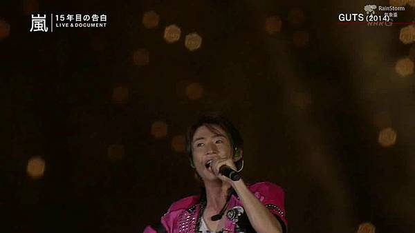 【RS】2014.11.07 - 嵐 15年目の告白 ~LIVE&DOCUMENT.mkv_002450213