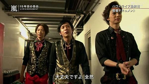 【RS】2014.11.07 - 嵐 15年目の告白 ~LIVE&DOCUMENT.mkv_002487152