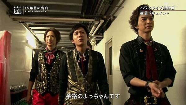 【RS】2014.11.07 - 嵐 15年目の告白 ~LIVE&DOCUMENT.mkv_002487310