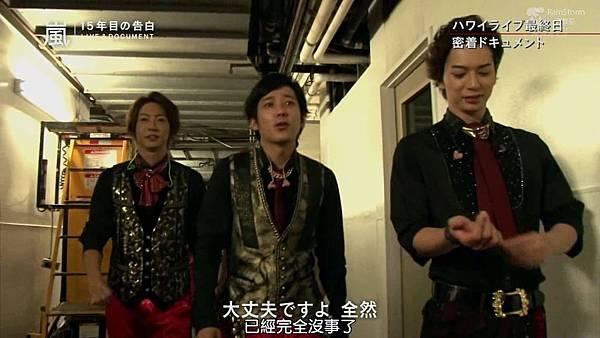 【RS】2014.11.07 - 嵐 15年目の告白 ~LIVE&DOCUMENT.mkv_002485627