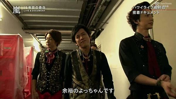 【RS】2014.11.07 - 嵐 15年目の告白 ~LIVE&DOCUMENT.mkv_002488365