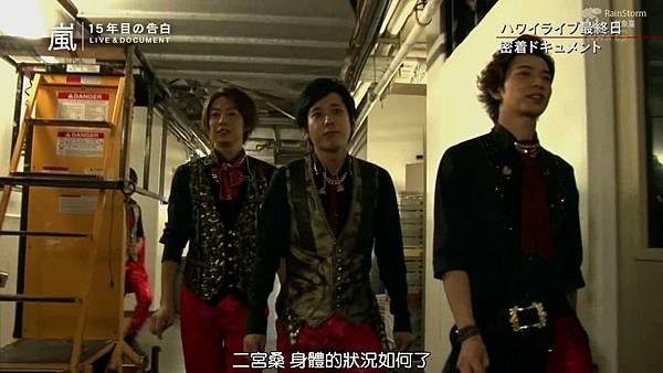 【RS】2014.11.07 - 嵐 15年目の告白 ~LIVE&DOCUMENT.mkv_002484046