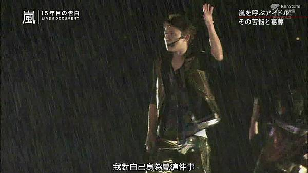 【RS】2014.11.07 - 嵐 15年目の告白 ~LIVE&DOCUMENT.mkv_002573938