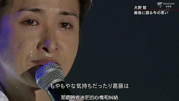 【RS】2014.11.07 - 嵐 15年目の告白 ~LIVE&DOCUMENT.mkv_002791118