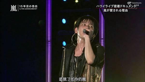 【RS】2014.11.07 - 嵐 15年目の告白 ~LIVE&DOCUMENT.mkv_002900456