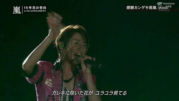 【RS】2014.11.07 - 嵐 15年目の告白 ~LIVE&DOCUMENT.mkv_002857027