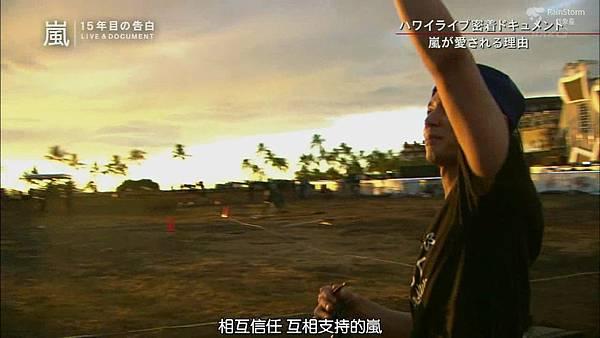 【RS】2014.11.07 - 嵐 15年目の告白 ~LIVE&DOCUMENT.mkv_002884596
