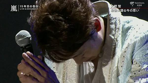 【RS】2014.11.07 - 嵐 15年目の告白 ~LIVE&DOCUMENT.mkv_002772979