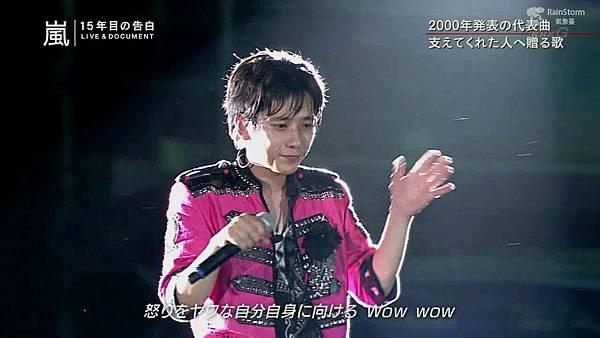 【RS】2014.11.07 - 嵐 15年目の告白 ~LIVE&DOCUMENT.mkv_002849143