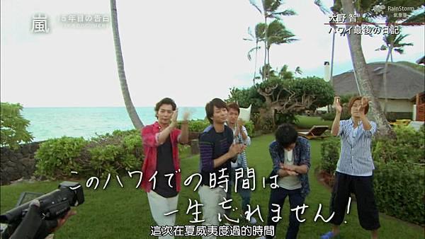 【RS】2014.11.07 - 嵐 15年目の告白 ~LIVE&DOCUMENT.mkv_002987306