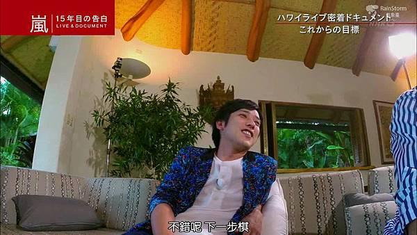 【RS】2014.11.07 - 嵐 15年目の告白 ~LIVE&DOCUMENT.mkv_002945943