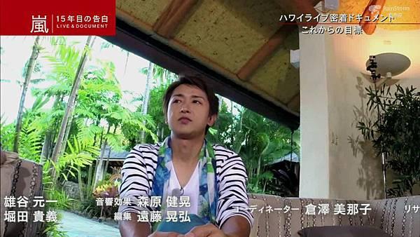 【RS】2014.11.07 - 嵐 15年目の告白 ~LIVE&DOCUMENT.mkv_002957560