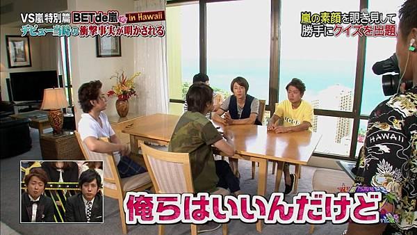 【RS】[HD]20141106  VS嵐( ハワイで大野が泣いちゃったSP).mkv_000207150.jpg