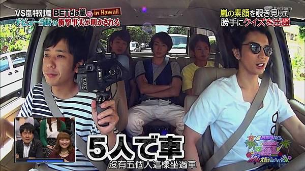 【RS】[HD]20141106  VS嵐( ハワイで大野が泣いちゃったSP).mkv_000382367.jpg