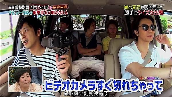 【RS】[HD]20141106  VS嵐( ハワイで大野が泣いちゃったSP).mkv_000403035.jpg