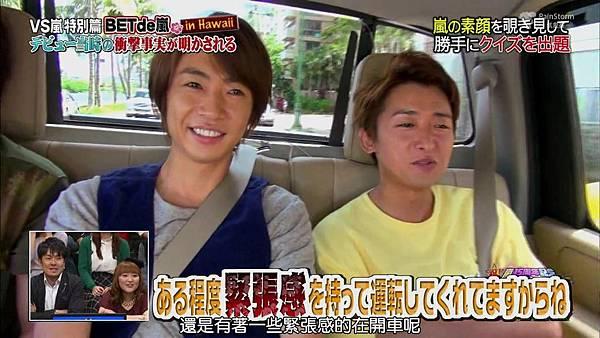 【RS】[HD]20141106  VS嵐( ハワイで大野が泣いちゃったSP).mkv_000429995.jpg
