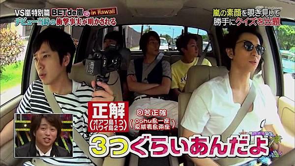 【RS】[HD]20141106  VS嵐( ハワイで大野が泣いちゃったSP).mkv_000517146