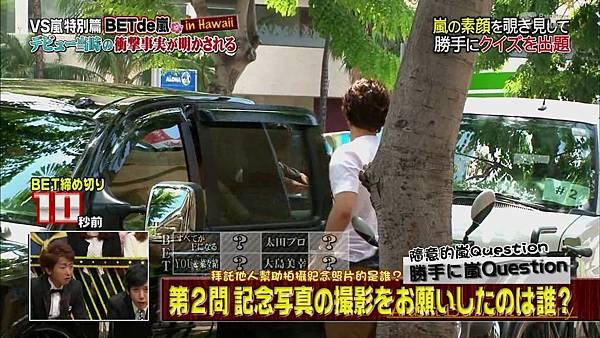 【RS】[HD]20141106  VS嵐( ハワイで大野が泣いちゃったSP).mkv_000569836
