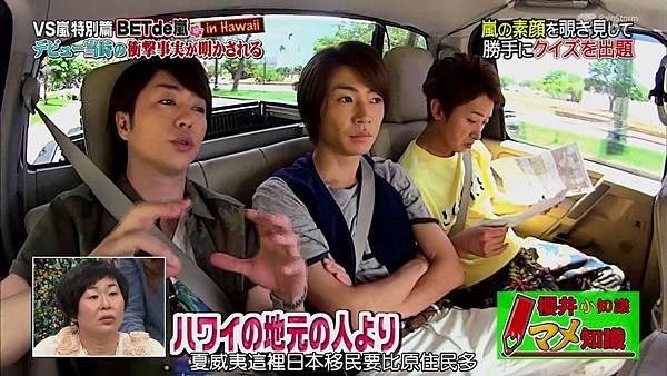 【RS】[HD]20141106  VS嵐( ハワイで大野が泣いちゃったSP).mkv_000488290