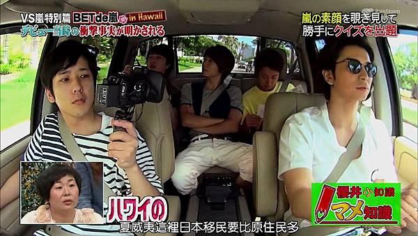 【RS】[HD]20141106  VS嵐( ハワイで大野が泣いちゃったSP).mkv_000487174