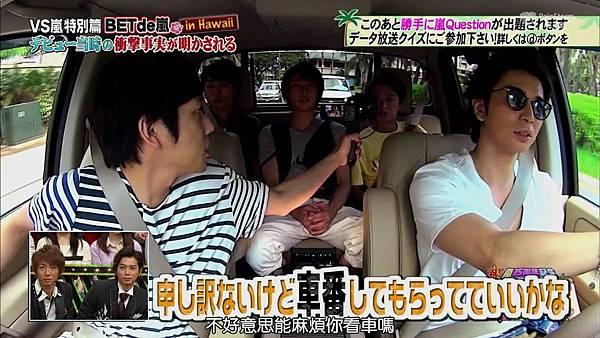 【RS】[HD]20141106  VS嵐( ハワイで大野が泣いちゃったSP).mkv_000551389