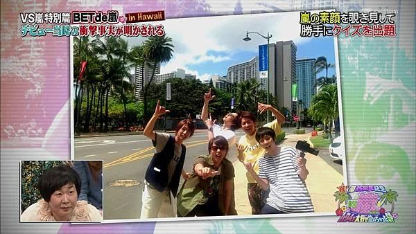 【RS】[HD]20141106  VS嵐( ハワイで大野が泣いちゃったSP).mkv_000621682.jpg