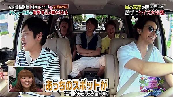 【RS】[HD]20141106  VS嵐( ハワイで大野が泣いちゃったSP).mkv_000640940.jpg