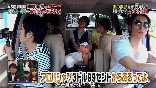 【RS】[HD]20141106  VS嵐( ハワイで大野が泣いちゃったSP).mkv_000697151.jpg