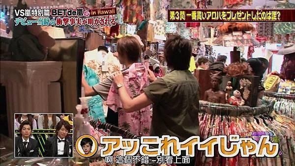 【RS】[HD]20141106  VS嵐( ハワイで大野が泣いちゃったSP).mkv_000794263.jpg