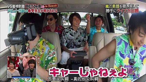 【RS】[HD]20141106  VS嵐( ハワイで大野が泣いちゃったSP).mkv_001038731.jpg