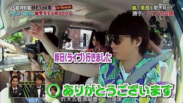 【RS】[HD]20141106  VS嵐( ハワイで大野が泣いちゃったSP).mkv_001093702.jpg
