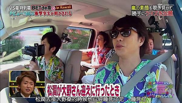 【RS】[HD]20141106  VS嵐( ハワイで大野が泣いちゃったSP).mkv_001149154.jpg