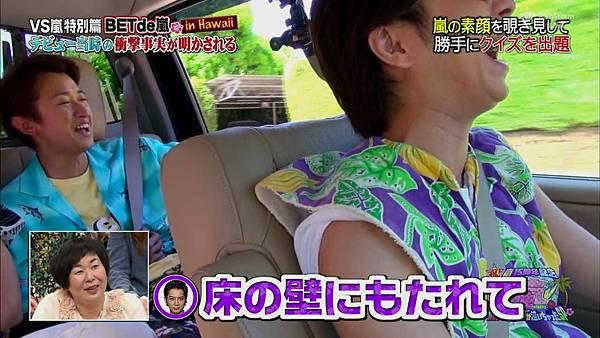 【RS】[HD]20141106  VS嵐( ハワイで大野が泣いちゃったSP).mkv_001156530.jpg