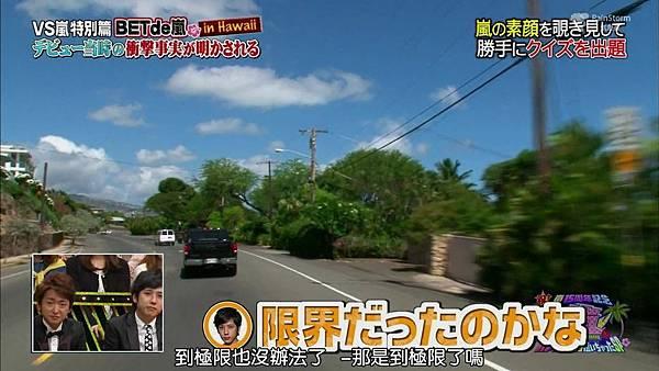 【RS】[HD]20141106  VS嵐( ハワイで大野が泣いちゃったSP).mkv_001185526.jpg