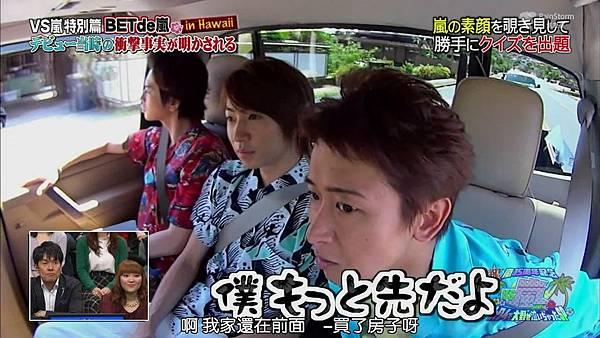 【RS】[HD]20141106  VS嵐( ハワイで大野が泣いちゃったSP).mkv_001205504.jpg