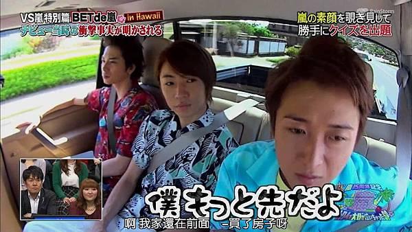 【RS】[HD]20141106  VS嵐( ハワイで大野が泣いちゃったSP).mkv_001206476.jpg