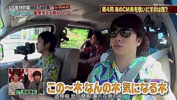 【RS】[HD]20141106  VS嵐( ハワイで大野が泣いちゃったSP).mkv_001280126.jpg
