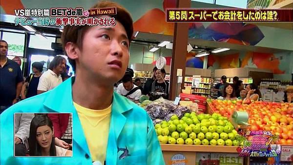 【RS】[HD]20141106  VS嵐( ハワイで大野が泣いちゃったSP).mkv_001387357.jpg
